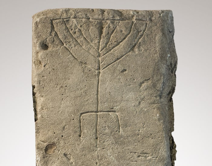 Hebräische Stele