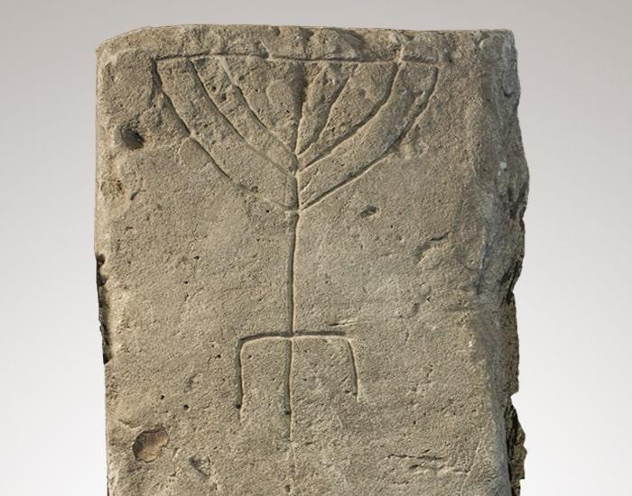 Jewish stele
